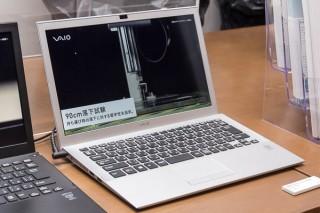 VAIO Pro 13 | mk2おすすめ構成例を紹介!10万円台の最安構成から全部入り最強構成まで!