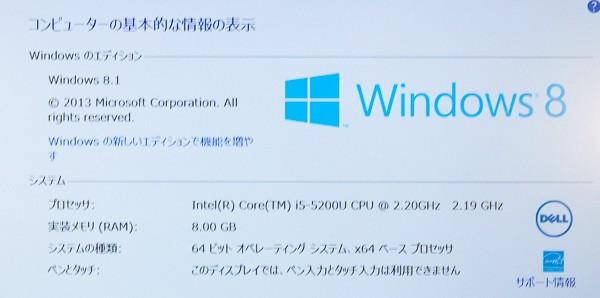 CPUにはCore i5-5200Uが使われていました