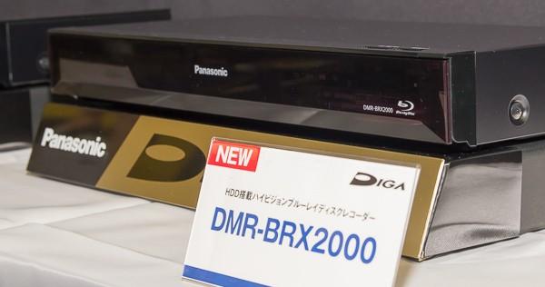 こちらは普及価格帯のBRX2000