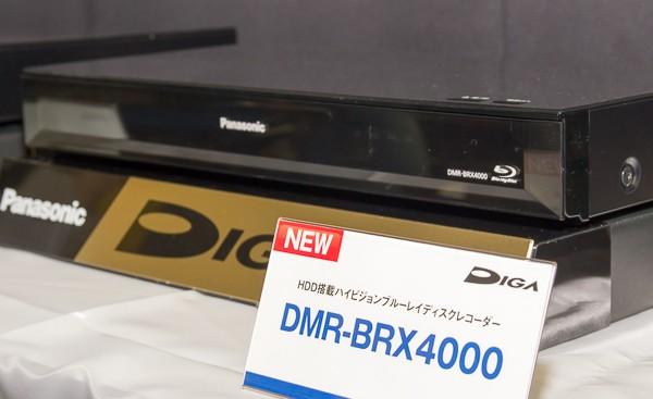 中位モデルのBRX4000。しばらく前からこのモデルをお借りして使っています