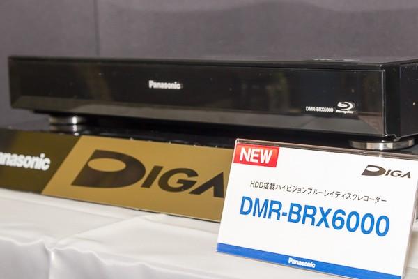 最上位モデルのBRX6000。最大10チャンネルの全自動録画が可能