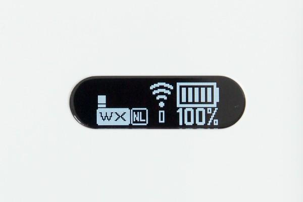WiMAX(ノーリミット)モード時の液晶ディスプレイの表示内容