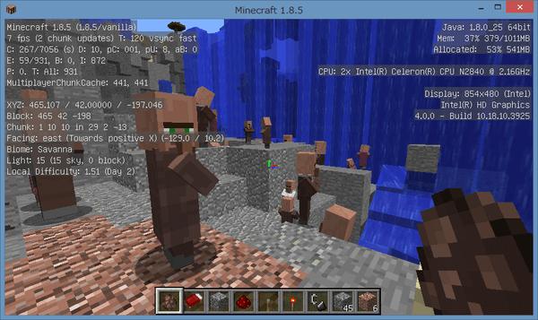 なんとなく村人を配置してみたところ、動きはカックカクでした