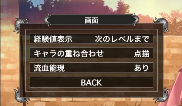 日本語表現が微妙な箇所があったり……