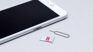 iPhoneやiPadでSIMカードを取り出し&交換する方法