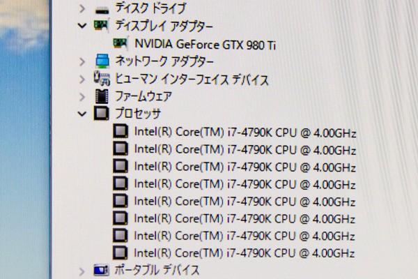 CPUにはCore i7-4790K、グラフィックスとしてはGeForce GTX 980 Tiを搭載しています