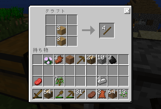 Windows 10版のクラフト画面。必要な素材が表示されないので、レシピを調べる必要があります