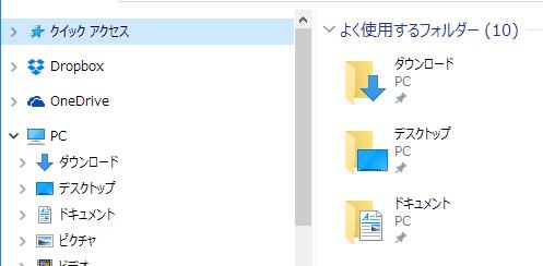 「Meiryo UI」に変更したときのフォント