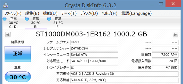 HDDはシーゲート製の「ST1000DM003」