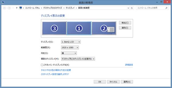 Windows側でも、3台ぶんとして認識されています