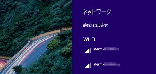 ワイヤレスで利用できる無線LANがあるとなにかと便利。ただしゲームの対戦プレーなどに本気の人は、より高速な有線LANのほうがおすすめ
