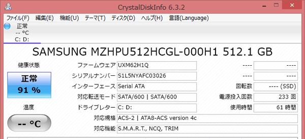 試用機ではサムスン製の「XP941(MZHPU512HCGL)」が使われていました