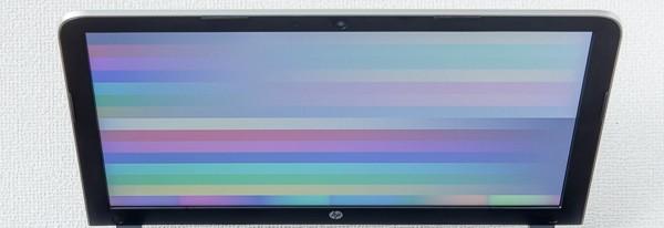 液晶ディスプレイを上方向から見ると、色がくすんでしまいます