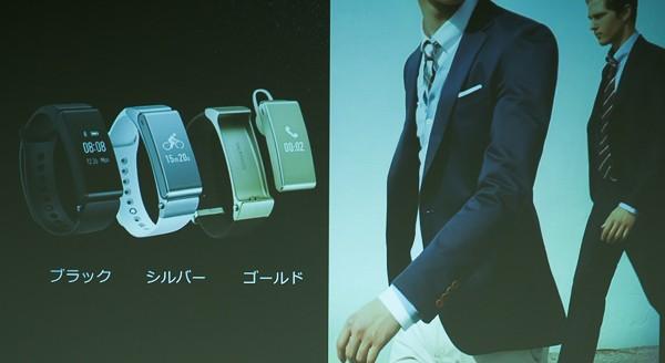 腕時計型のウェアラブル端末「TalkBand B2」。カラーバリエーションはブラックとホワイト、ゴールドの3種類