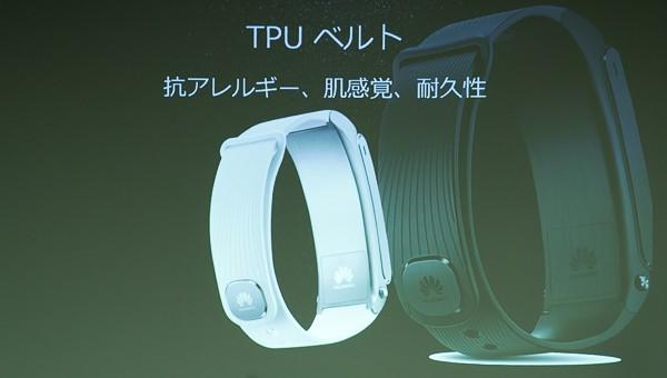 ホワイトとブラックモデルには、TPU(ミラクトラン)製のベルトが使われています。弾力性と強靭さを兼ね備え、抗アレルギーで肌にやさしいのもポイント