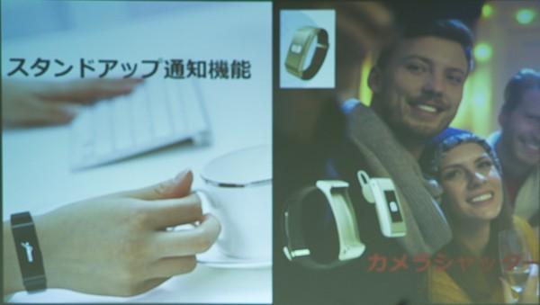 運動を促す「スタンドアップ通知機能」は、座り仕事中心の人におすすめ。あらかじめスマートのフォンのカメラを起動しておけば、TalkBand B2からシャッターを切ることもできます