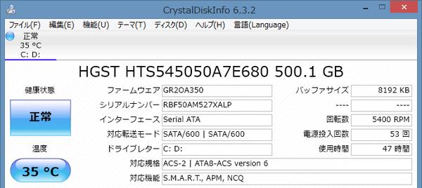 「CrystalDiskInfo」によるストレージのS.M.A.R.T.情報。試用機ではシーゲート製の「STL1000LM0414」が使われていました