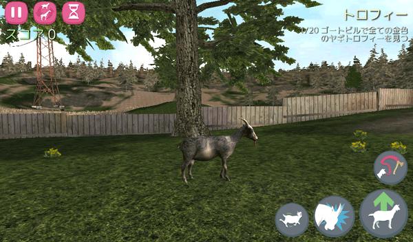 人気作や軽めのゲームが中心です(写真は「Goat Simulator」)