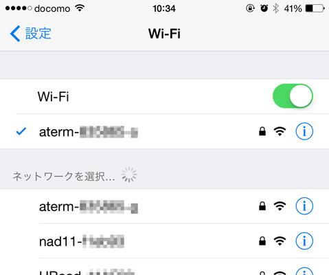 「設定」アプリの「Wi-Fi」を開き、接続しているWi-Fi親機(SSID)の「i」アイコンをタップします