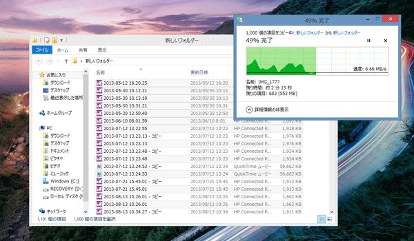 大量のファイルを操作すると、速度が低下することがありました