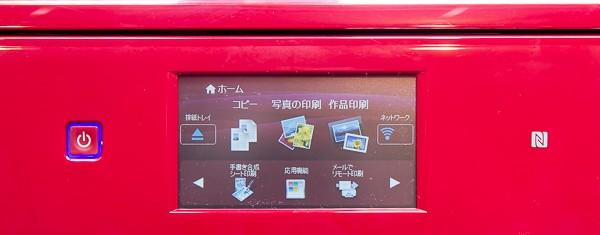 EP-808Aでは、パソコンなしで写真を加工できる「作品印刷」を利用できるようになりました