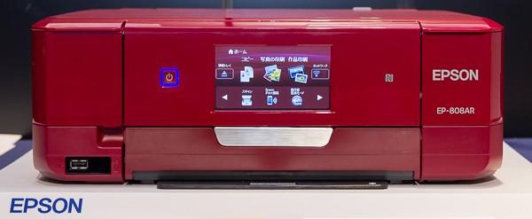 レッドモデルのEP-808AR