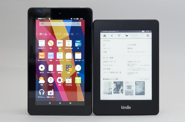 Kindle Paperwhite(6インチ)とのサイズの違い