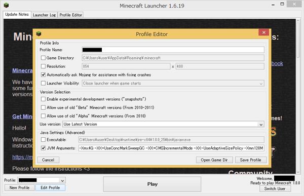 Profile設定から、メモリー容量を4GBに設定しました