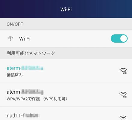 「設定」アプリの「Wi-Fi」を開き、接続済みの親機(SSID)をタップします