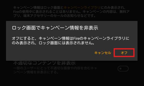 Screenshot_2015-09-30-17-47-09