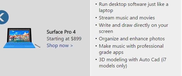 Surface Pro 4のCore i7モデル(グラフィックス機能はIntel Iris Graphics)でも、AutoCAdを使った3Dモデリングが可能とされています