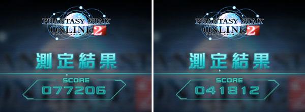 「PSO2キャラクタークリエイト体験版」ベンチマーク結果。解像度は1920×1080ドットで、左が簡易描画設定「3」、右が「5」