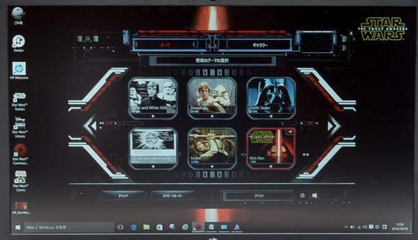収録コンテンツを閲覧できる「Star Warsコマンドセンター」