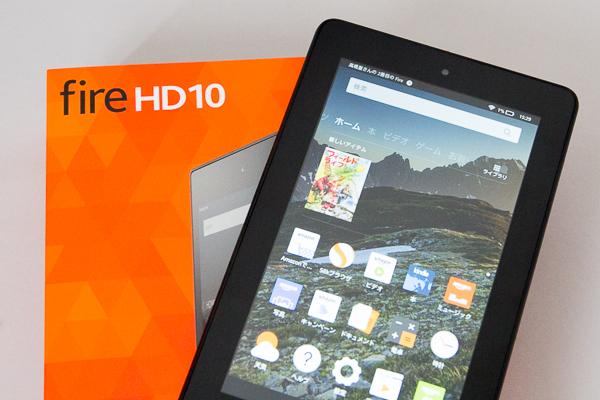 Fireタブレットがなくても、Fire HD 10があるヨ!