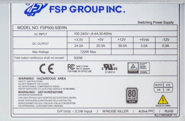 FSPの500W/80PLUS SILVER認証製品「FSP500-50ERN」
