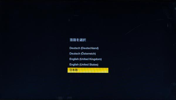 まずは言語を設定。ここでは「日本語」を選びました