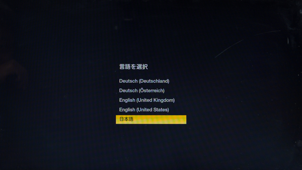 言語設定では「日本語」を選択
