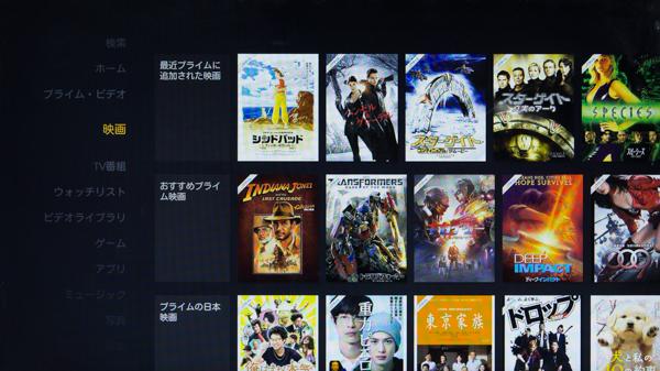「映画」では高画質な有料動画を含めた映画コンテンツを検索できます