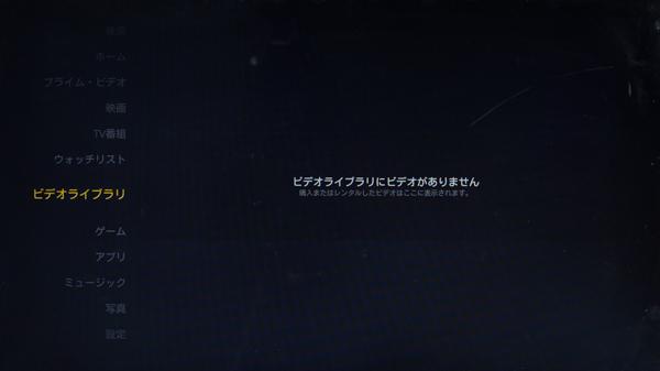 「ビデオライブラリ」には、レンタルまたは購入したビデオが表示されます