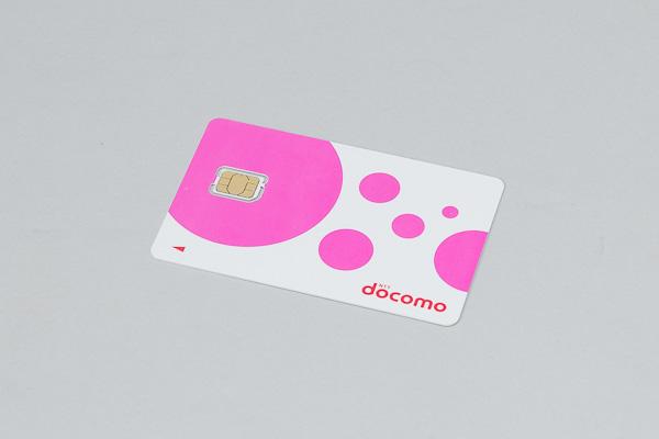 SIMカードが付いていた、SIMカード台紙