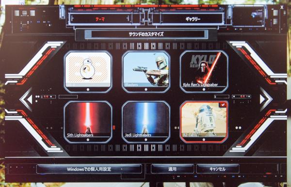 各コンテンツは「Star Warsコマンドセンター」から再生/閲覧可能。「テーマ」では、効果音をWindows通知音として使うためのテーマを確認できます