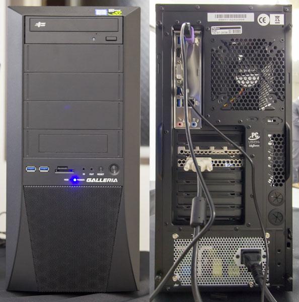 「GALLERIA ZI」で使用されているKTケースのフロントパネル(左)とバックパネル(右)