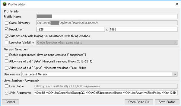 「Java Setting」の「JVM Arguments」で「-Xmx 4G」を指定し、4GBのメモリー容量を確保しています