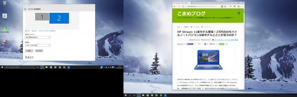 フルHD(1920×1080ドット)の液晶ディスプレイを接続すれば、デュアルディスプレイ環境で作業できます ※画像クリックで拡大します