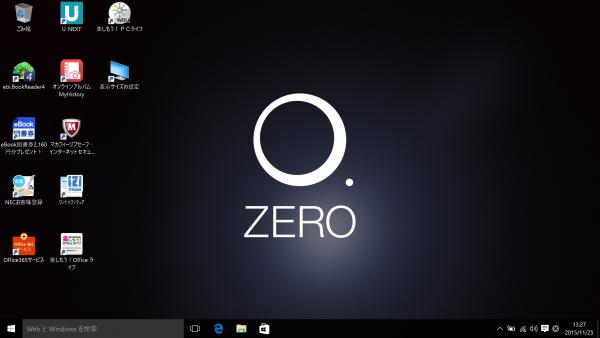 実際のデスクトップのスクリーンショット。クリックで拡大で表示、新しいタブやウィンドウで開くと等倍で表示します