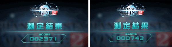 「PSO2キャラクタークリエイト体験版」ベンチマーク結果。解像度は1280×720ドットで、左が簡易描画設定「3」、右が「5」 ©SEGA PHANTASY STAR ONLINE 2 キャラクタークリエイト体験版 ver.2.0