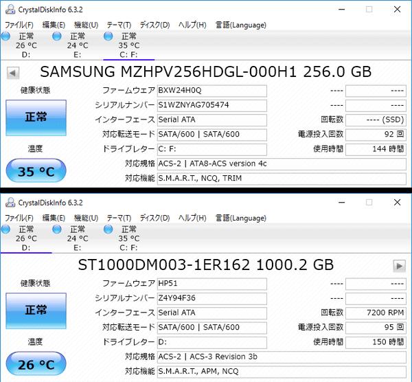 試用機ではSSDにサムスンの「SM951」、HDDにシーゲートの「ST1000DM003」が使われていました