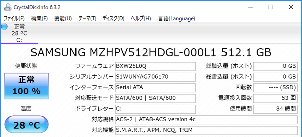 試用機にはサムスン製の「SM951」(AHCI版)512GBモデルが搭載されていました