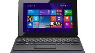大人気の8.9型タブレット「WN891」後継機がWindows10搭載で登場!と思いきや……販売延期?