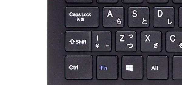左Shiftキーの→どなりに「¥」キーが!